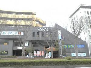 湘南エスパス2F
