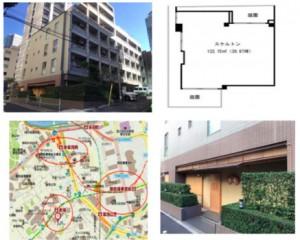 サージュ赤坂/店舗1F