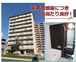 大阪/Rec西長堀アパートメント2F