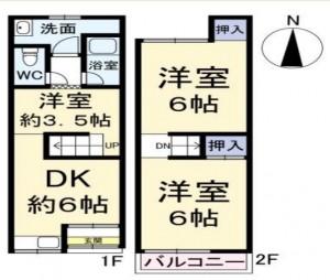 大阪/枚方市東山テラスハウス